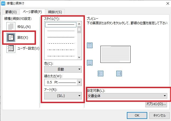 この画像には alt 属性が指定されておらず、ファイル名は 3-8.jpg です